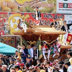 2019年岸和田だんじり9月祭礼 (五軒屋町)
