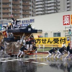 2019年東岸和田だんじり祭(10月祭礼)宵宮 神須屋町