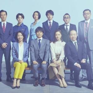 特捜9  season4 第12話「10億の妻」