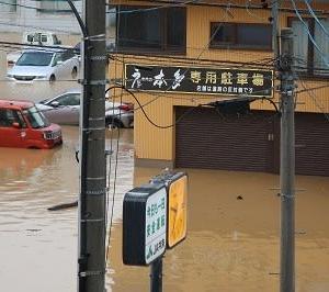 №1468 洪水・・・!