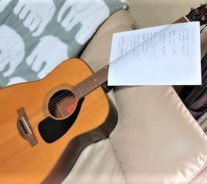 №1550 閑散期のギター・・・!