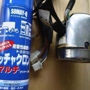 バットマン・モビール製造日記#35(メッキ塗装)
