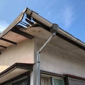 ええと、ちょっと今日は、北久里浜の屋根が、台風15号で壊れたことの交渉事で、疲労してしまって。
