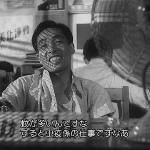 加藤茂雄さん死去