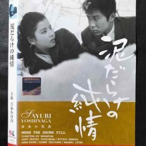 「週刊現代7月25日号」の「坂本九と吉永小百合がいた時代」でコメントしました