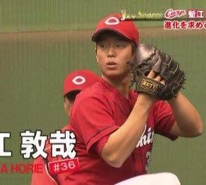 広島には、なんで変わった名前の選手が多いのか