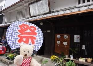 大阪 枚方市の「五六市」。お昼は、名物のくらわんか鮨とごんぼ汁。くらわんこ君とも再会