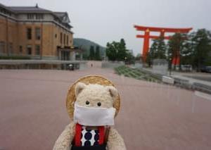 リニューアルオープンした「京都市京セラ美術館」。ミュージアムカフェで過ごすひととき。