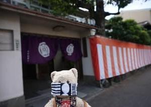 [河村能舞台」で6月20日に開催された能楽師、林宗一郎の林同門会による「すはま会」第1回公演