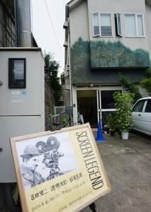 水彩と鉛筆画の画家、吉田賢二さんの個展。吉田山の麓「カルチャーガーデン吉田の森」で7月4日まで開催
