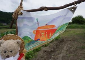 京都大原でのジャガイモ掘り体験。「キッズファーム㏌京都大原」の活動再開