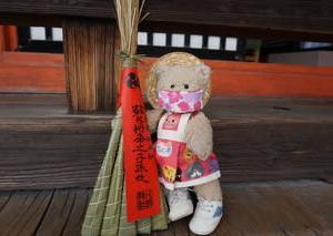 「祇園祭」の「厄除け粽」。「八坂神社」での授与のほか、郵送での受付も