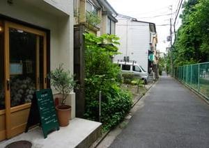 京大農学部東側の路地に4月オープンした[mirepoix(ミルポワ)」季節の野菜のデリとスイーツのテイクアウト専門店