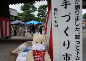 7月15日に5カ月ぶりに再開された「百万遍 知恩寺 手作り市」。今後の開催継続は…