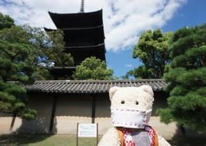 お彼岸に「東寺」で弘法大師さまに参拝。宗派に関わらず彼岸回向が可能。町には観光客がいっぱい。