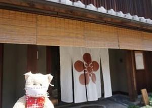 京都の伝統、お誂えの着物。新町通「高橋徳」での「京ころも 久住」の展示会へ