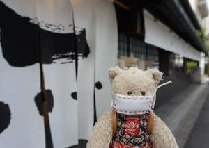 御菓子司「然花抄院(ぜんかしょういん)京都室町本店」のカフェとギャラリーへ