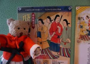 秋の奈良の日帰り旅。憧れの「高松塚古墳」へ。ミモロのスタイルは、実は、壁画の女子群の姿です。