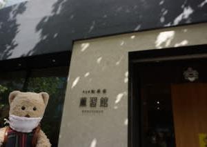 香老舗「松栄堂」の香りを「知る・学ぶ・楽しむ」ための「薫習館」。