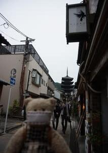 おしゃれマダムが注目するセレクトショップ「Haura」。東山八坂の塔そばに11月オープン