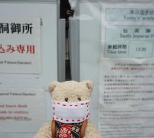 新緑の「京都仙洞御所」。当日受付で拝観。「なんかすごく空いてるね~」と通りかかったミモロ