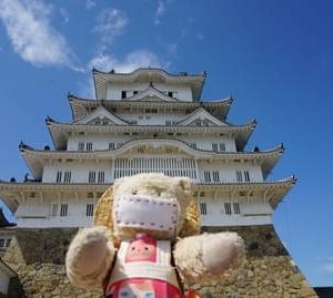 京都から新幹線で45分。日帰りで訪れた世界遺産「姫路城」。参観者激減の今…