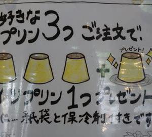 ミモロのおすすめランチ。京都女子大の学生たちに愛され続ける手作りの洋食屋さん「里」。