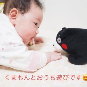 【くまモンとお遊び中!】