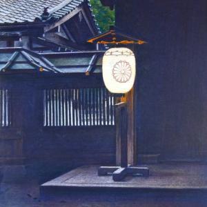 ネトサヨどすけど愛国心有り〼。天皇さま上皇さま♡。