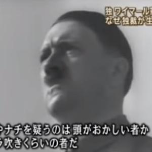 「動画・古館伊知郎が訴える緊急事態条項の危うさ」No.2443