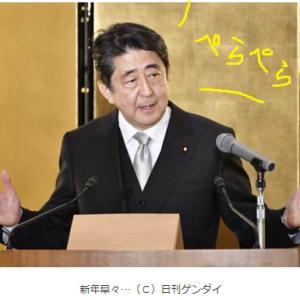 「(日本の国民はどれほど幸せか)と中国人老師は思ったんだけど」No.2445