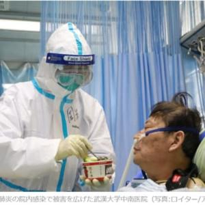 「コロナウイルスで浮き彫りになった人間のココロ」No.3787