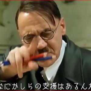 「総統閣下は〈布マスク2枚〉にお怒りです:ヒトラー総統シリーズ」No.3835