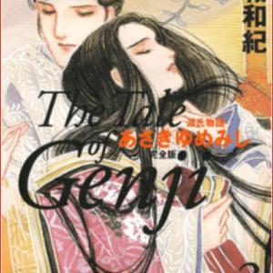 「中国の学生が読みたい日本の古典文学は( ^ω^)」No.3899