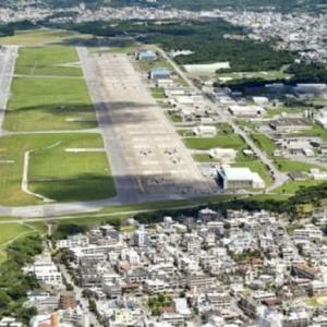 「沖縄の米軍基地でコロナ感染者続出もまるで『ブラックボックス』」No.3924