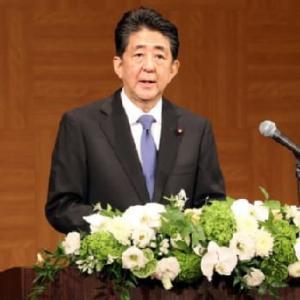 「安倍首相ひっさしぶりの記者会見(たったの16分!)」No.3942