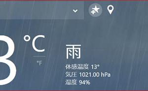 「十月の寒い朝、庭のアサガオが咲いた」No.3988