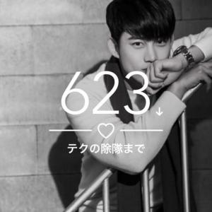 【20171006】WOOYOUNG (From 2PM) Solo Tour 2017 「まだ僕は…」at Zepp DiverCity Tokyo