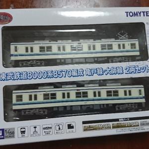 鉄コレ東武8570F入線と加工①