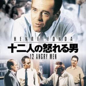 「12人の優しい日本人」
