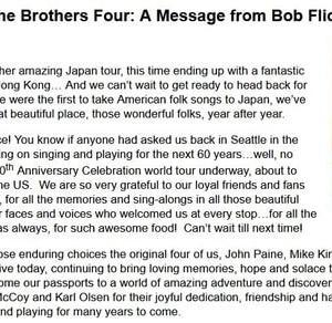 ボブさんからの手紙