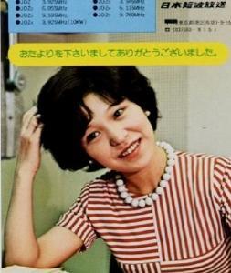 大橋照子の「ラジオはアメリカン」その5 久しぶり(笑)