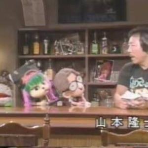 ピュアロック『マッコーリー シェンカー グループ編』