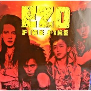 EZO『FIRE FIRE』惜しいバンドを無くしたな