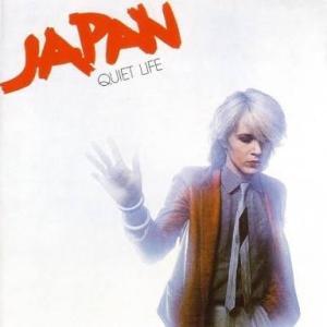 JAPAN『QUIET LIFE』こっちですよ、こっち!