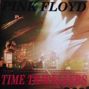 PINK FLOYD『TIME TRAVELLERS』またもや適当な感じだけど