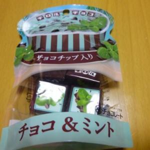 チョコミントチロル