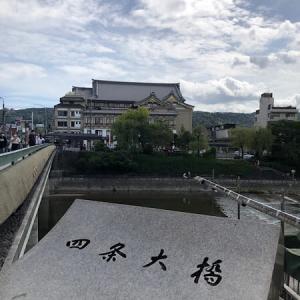京都拾遺物語?