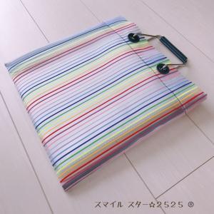 幸せな氣持ちになる♡レインボーカラーの夏用バッグ(*'▽'*)