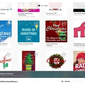 クリスマスFM